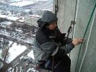 alpinizm